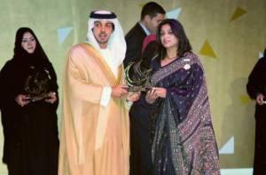 Khalifa Award